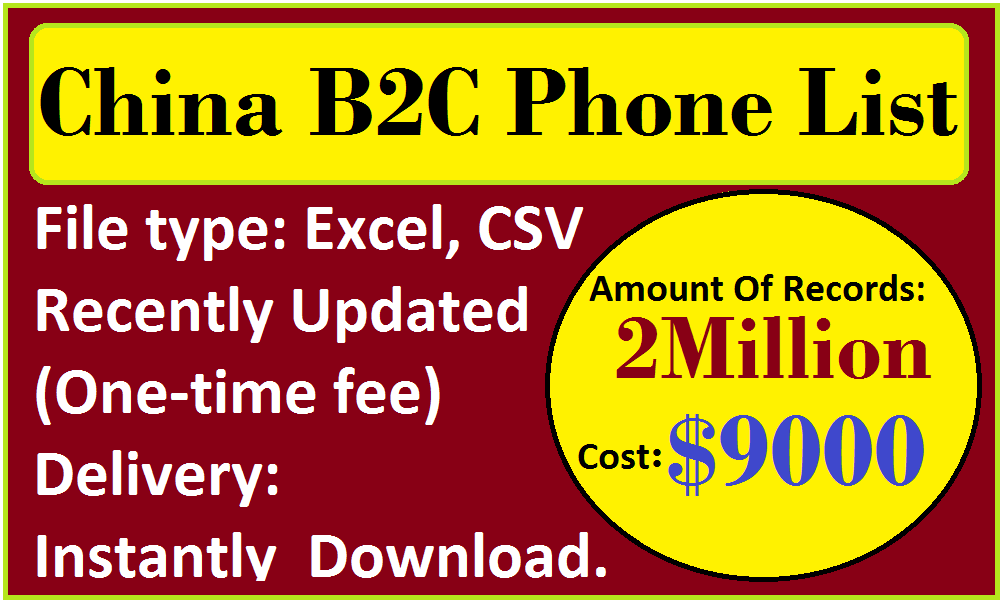 China B2C Phone List